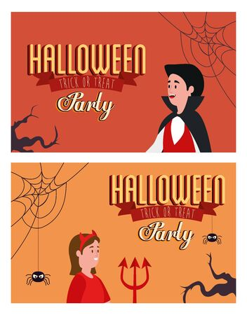 poster of party halloween with people disguised vector illustration design Ilustracja