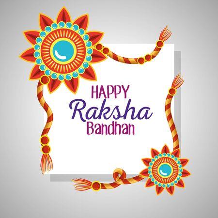 raksha bandhan card with flowers bracelet to hindu event, vector illustration