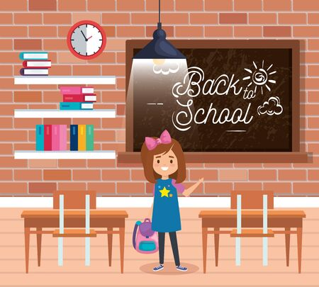 girl student in the classroom with books and desks to back to school vector illustration Ilustração