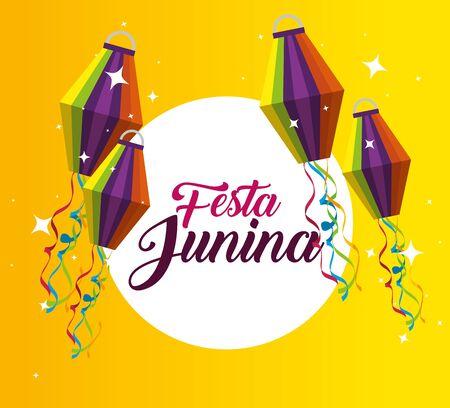 label with lanterns decoration to festa junina vector illustration