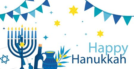 happy hanukkah with chandelier and icons vector illustration design 矢量图像