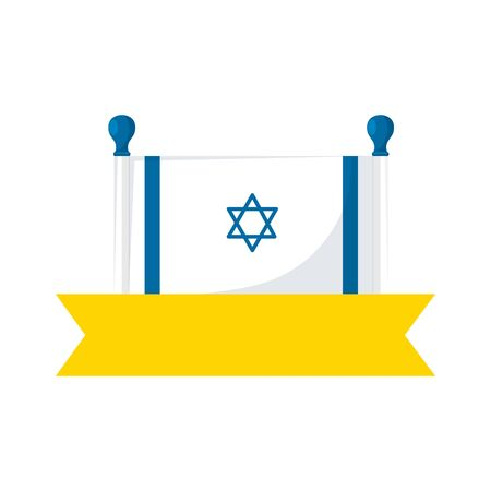 flag israel patriotic with ribbon icon vector illustration design Çizim