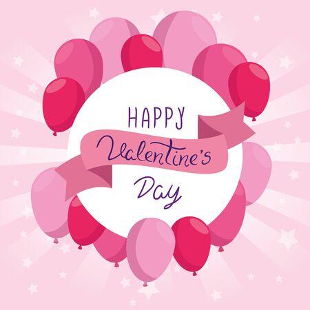 happy valentines day card vector illustration design  イラスト・ベクター素材
