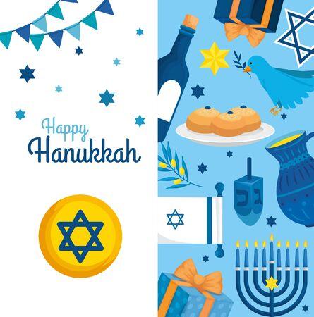 happy hanukkah with set decoration vector illustration design
