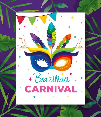 poster of brazilian carnival with mask and tropical leafs vector illustration design