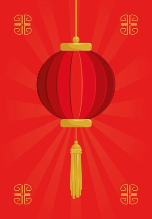 happy new year chinese with lantern hanging vector illustration design Иллюстрация