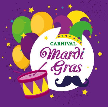 Mardi gras hat drum and balloons design, Party carnival decoration celebration festival holiday fun new orleans and traditional theme Vector illustration Ilustração