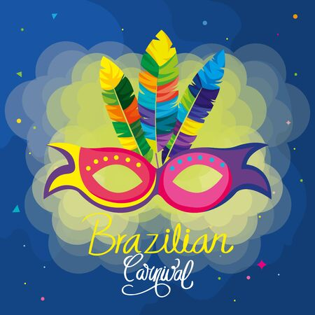 poster of carnival brazilian with mask and decoration vector illustration design Иллюстрация