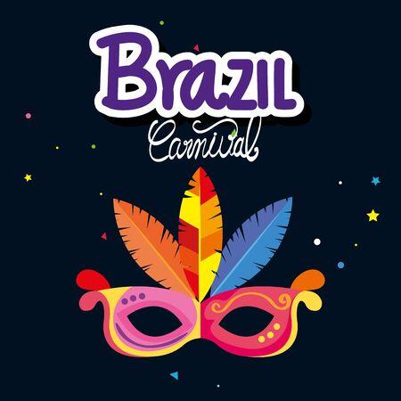 poster of carnival brazil with mask carnival vector illustration design Иллюстрация