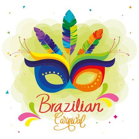 poster of carnival brazilian with mask carnival vector illustration design Иллюстрация