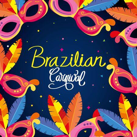 poster of carnival brazilian with masks carnival vector illustration design Иллюстрация