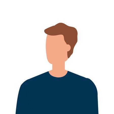 businessman elegant avatar character icon vector illustration design
