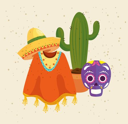 skull and icons traditional of cinco de mayo vector illustration design Illustration