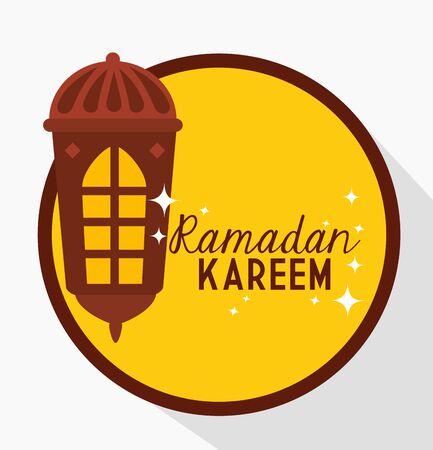 ramadan kareem poster with lantern hanging vector illustration design