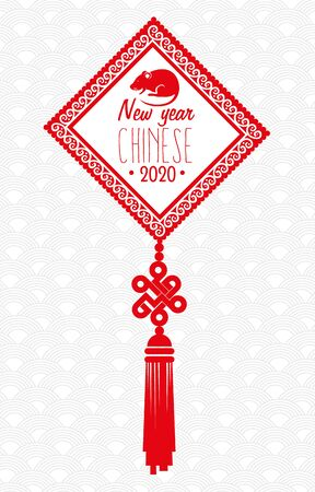happy new year chinese 2020 with decoration vector illustration design