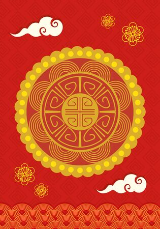 happy new year chinese with flowers and clouds vector illustration design