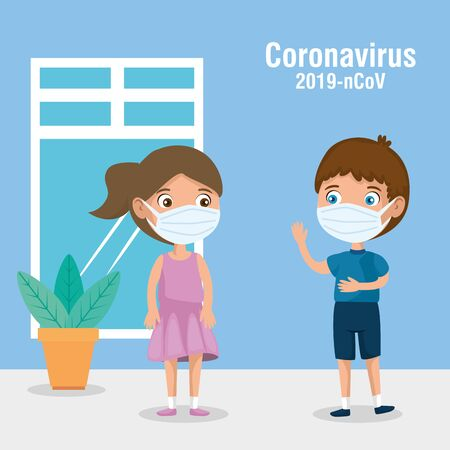 cute children using face mask in house illustration design Фото со стока