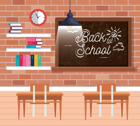blackboard with desks and books with clock in the classroom to back to school vector illustration