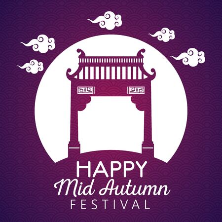 label of chinese architecture with clouds decoration to mid autumn festival, vector illustration Archivio Fotografico - 149851408