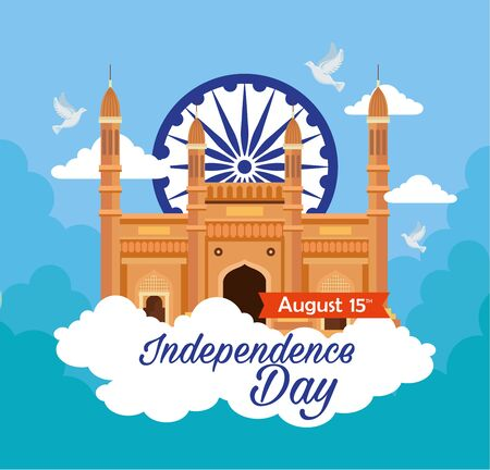indian happy independence day, celebration 15 august, with gateway and icons decoration vector illustration design