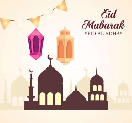 eid al adha mubarak, happy sacrifice feast, with lanterns hanging and silhouette arabia city vector illustration design