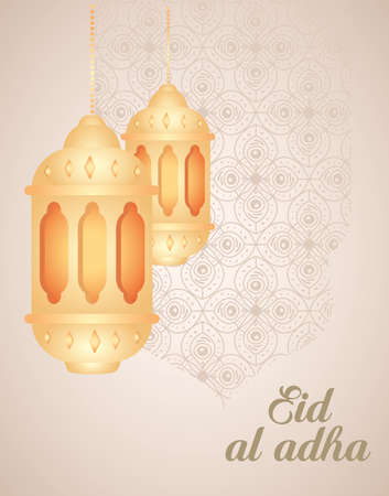 eid al adha mubarak, happy sacrifice feast, with lanterns hanging decoration vector illustration design Illustration
