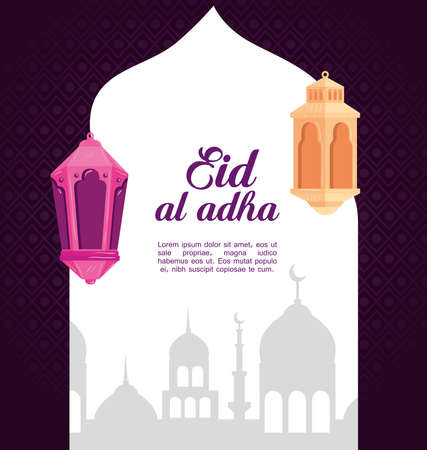 eid al adha mubarak, happy sacrifice feast, with lanterns hanging decoration vector illustration design 일러스트