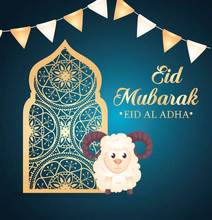 celebration of muslim community festival eid al adha, card with sacrificial sheep and garlands hanging vector illustration design