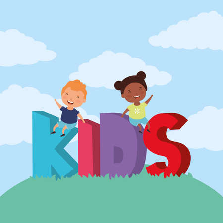 interracial children with kids zone lettering in the field vector illustration design