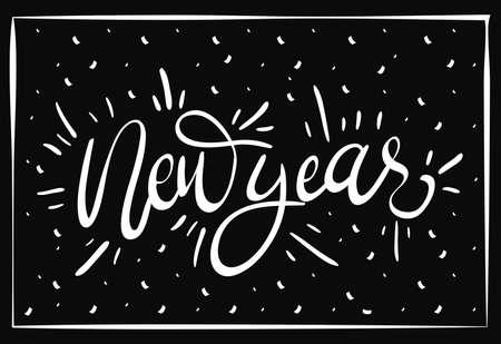 happy new year lettering frame vector illustration design