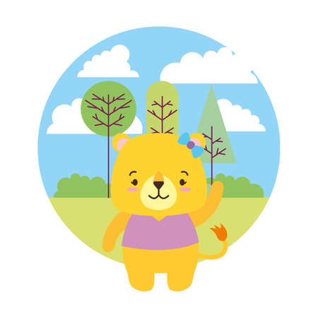 cute lion cartoon landscape vector illustration design