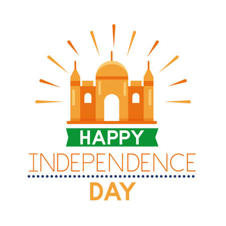 Independece day india celebration with mosque building flat style icon vector illustration design