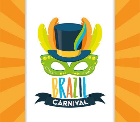 hat and mask feathers brazil carnival festival celebration poster vector illustration