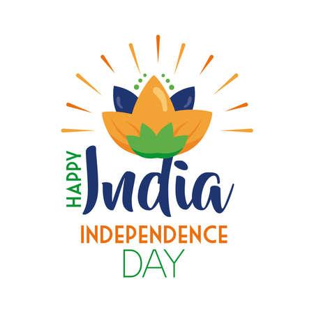 Independece day india celebration with lotus flower flat style icon vector illustration design Illustration