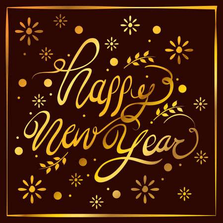 happy new year golden lettering vector illustration design Ilustração Vetorial