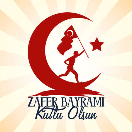 zafer bayrami celebration card with soldier running with flag vector illustration design