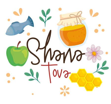 rosh hashanah celebration, jewish new year, with icons traditional vector illustration design