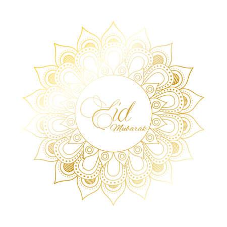 golden mandala ramadan kareem decoration vector illustration design
