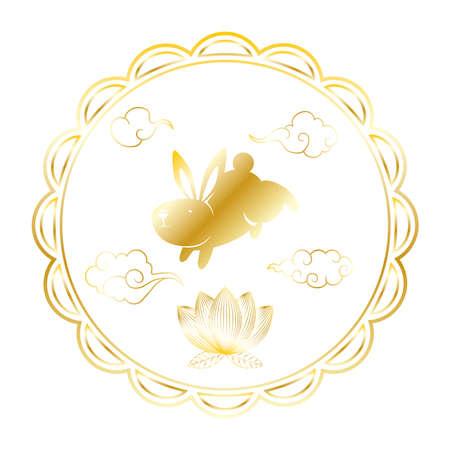 golden rabbit and lotus flower in mid autumn seal vector illustration design Vettoriali