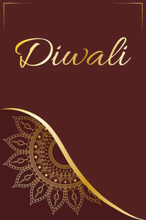 happy diwali celebration lettering with golden mandala decoration vector illustration design Illustration