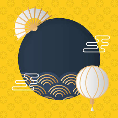 mid autumn festival poster with lamps hanging vector illustration design
