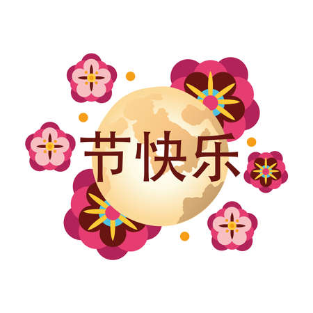 mid autumn festival card with moon and flowers flat style icon vector illustration design