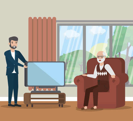 son with father in home happiness love vector illustration