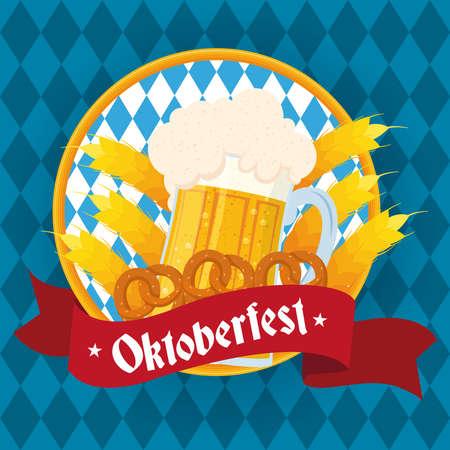 oktoberfest party lettering in ribbon with beer jar and pretzel vector illustration design