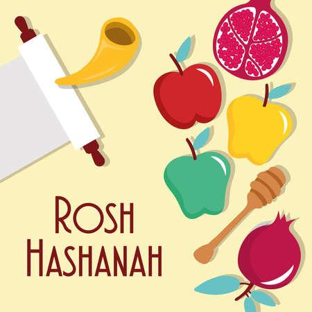 happy rosh hashanah parshment with parshment and fresh fruits vector illustration design Ilustracja
