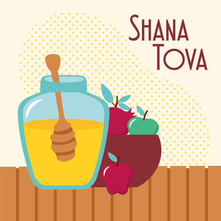 shana tova lettering with honey sweet pot and fruits in bowl vector illustration design