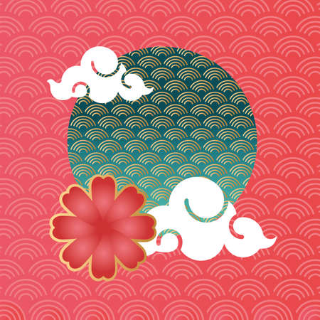 mid autumn festival poster with clouds frame vector illustration design