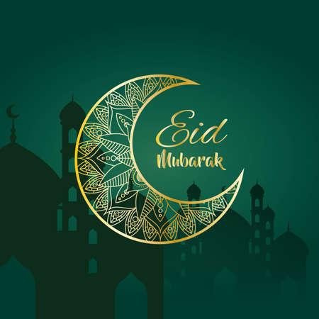 golden moon ramadan kareem decoration vector illustration design Vector Illustration