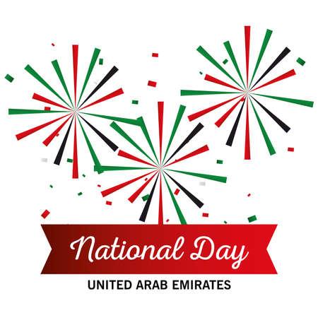 Uae national day fireworks design, arab spirit and holiday theme Vector illustration