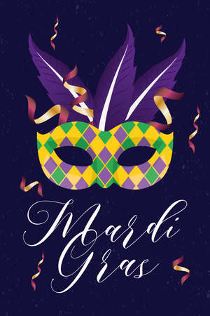 Mardi gras yellow mask with feathers and confetti design, Party carnival decoration celebration and festival theme Vector illustration Ilustrace